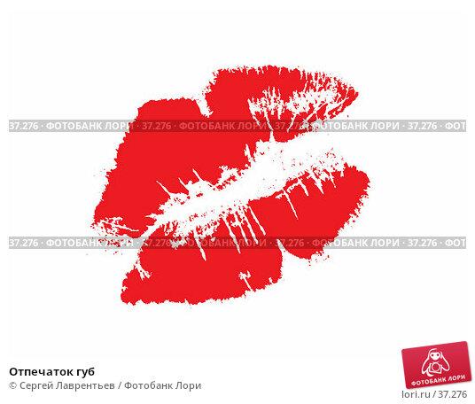 Отпечаток губ, иллюстрация № 37276 (c) Сергей Лаврентьев / Фотобанк Лори