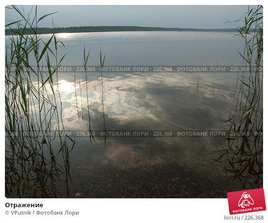 Отражение, фото № 226368, снято 15 августа 2006 г. (c) VPutnik / Фотобанк Лори