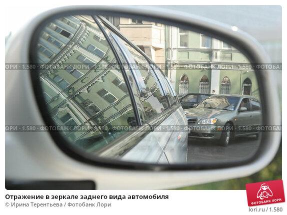 Отражение в зеркале заднего вида автомобиля, эксклюзивное фото № 1580, снято 9 сентября 2005 г. (c) Ирина Терентьева / Фотобанк Лори