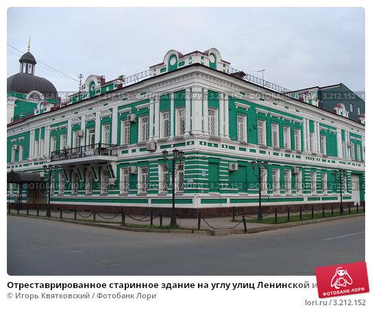 СанктПетербург Улицы и события Здание со шпилем на углу