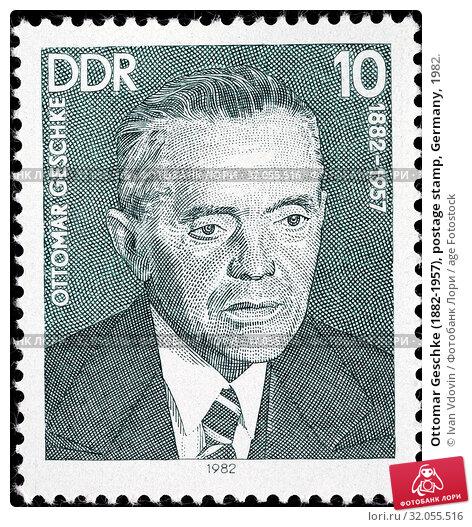 Ottomar Geschke (1882-1957), postage stamp, Germany, 1982. (2014 год). Редакционное фото, фотограф Ivan Vdovin / age Fotostock / Фотобанк Лори