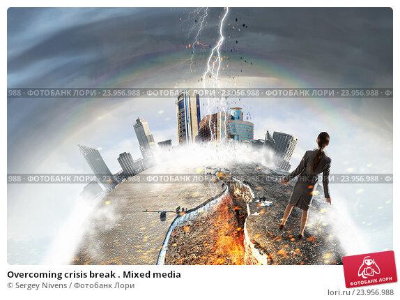 Купить «Overcoming crisis break . Mixed media», фото № 23956988, снято 16 сентября 2012 г. (c) Sergey Nivens / Фотобанк Лори