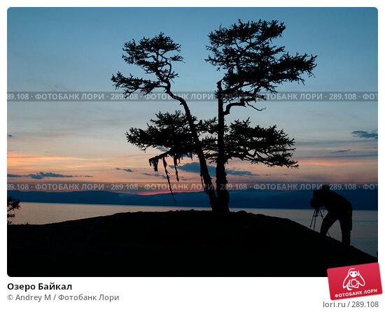 Купить «Озеро Байкал», фото № 289108, снято 10 сентября 2007 г. (c) Andrey M / Фотобанк Лори