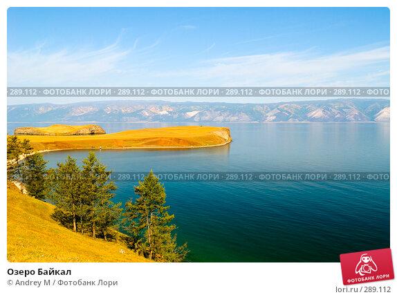 Озеро Байкал, фото № 289112, снято 3 сентября 2007 г. (c) Andrey M / Фотобанк Лори