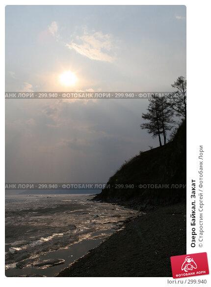 Озеро Байкал. Закат, фото № 299940, снято 23 апреля 2008 г. (c) Старостин Сергей / Фотобанк Лори