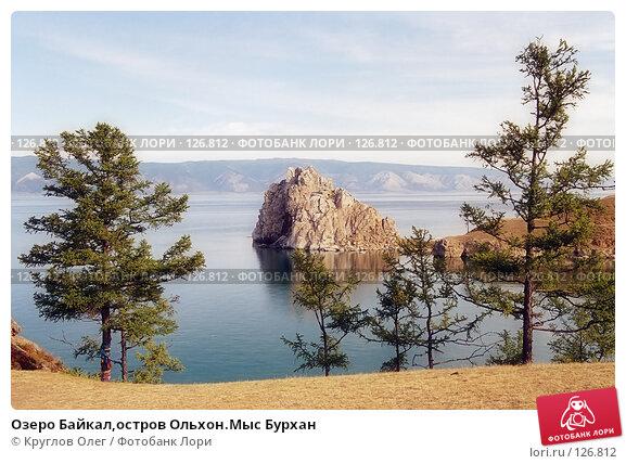Озеро Байкал,остров Ольхон.Мыс Бурхан, фото № 126812, снято 26 июля 2017 г. (c) Круглов Олег / Фотобанк Лори