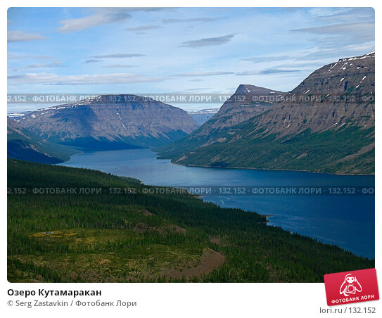 Купить «Озеро Кутамаракан», фото № 132152, снято 6 июля 2004 г. (c) Serg Zastavkin / Фотобанк Лори