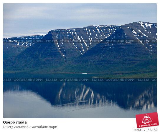 Озеро Лама, фото № 132132, снято 6 июля 2004 г. (c) Serg Zastavkin / Фотобанк Лори