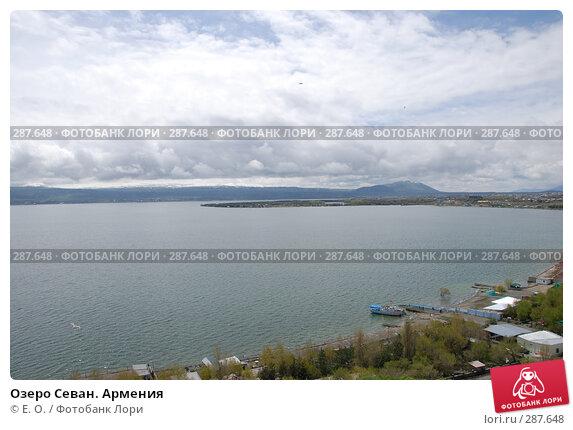 Озеро Севан. Армения, фото № 287648, снято 3 мая 2008 г. (c) Екатерина Овсянникова / Фотобанк Лори