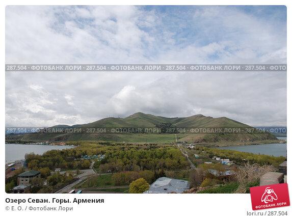 Озеро Севан. Горы. Армения, фото № 287504, снято 3 мая 2008 г. (c) Екатерина Овсянникова / Фотобанк Лори