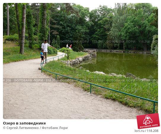 Озеро в заповеднике, фото № 118208, снято 27 мая 2007 г. (c) Сергей Литвиненко / Фотобанк Лори