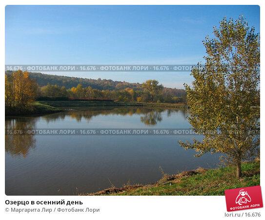 Озерцо в осенний день, фото № 16676, снято 27 октября 2005 г. (c) Маргарита Лир / Фотобанк Лори