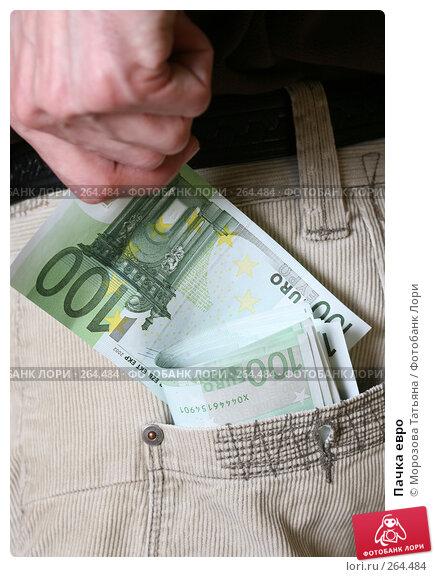 Пачка евро, фото № 264484, снято 9 апреля 2008 г. (c) Морозова Татьяна / Фотобанк Лори