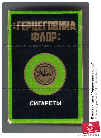Сигареты герцеговина флор цена купить motipiin одноразовая электронная сигарета