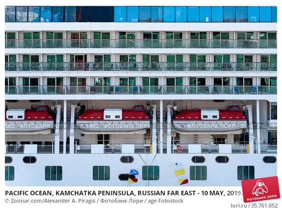 PACIFIC OCEAN, KAMCHATKA PENINSULA, RUSSIAN FAR EAST - 10 MAY, 2019... Стоковое фото, фотограф Zoonar.com/Alexander A. Piragis / age Fotostock / Фотобанк Лори