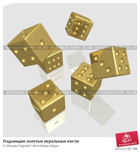 Падающие золотые игральные кости, иллюстрация № 65188 (c) Ильин Сергей / Фотобанк Лори