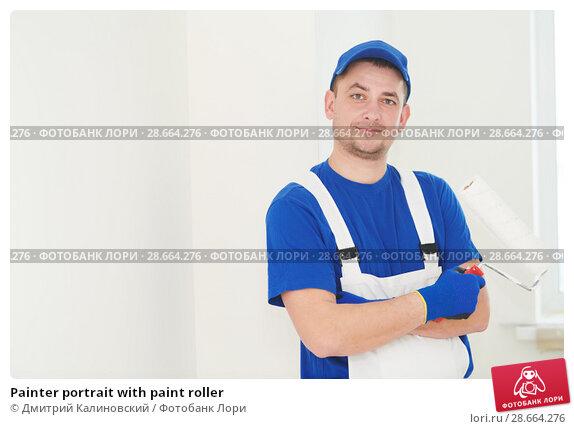 Купить «Painter portrait with paint roller», фото № 28664276, снято 24 января 2018 г. (c) Дмитрий Калиновский / Фотобанк Лори
