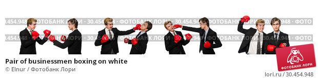 Pair of businessmen boxing on white. Стоковое фото, фотограф Elnur / Фотобанк Лори