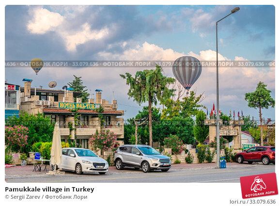 Купить «Pamukkale village in Turkey», фото № 33079636, снято 15 июля 2019 г. (c) Sergii Zarev / Фотобанк Лори