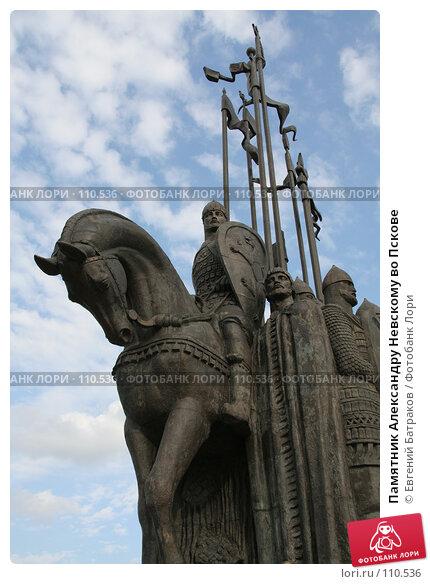 Памятник Александру Невскому во Пскове, фото № 110536, снято 18 августа 2007 г. (c) Евгений Батраков / Фотобанк Лори