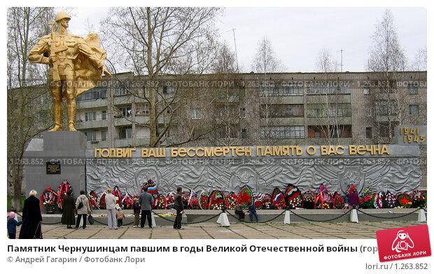 цены на памятники в пензе москве