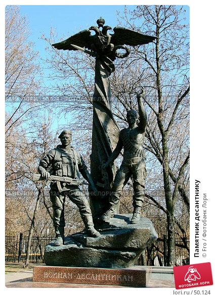 Памятник десантнику, фото № 50124, снято 22 января 2017 г. (c) Fro / Фотобанк Лори