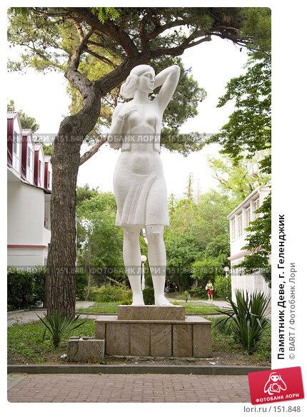 Памятник Деве, г. Геленджик, фото № 151848, снято 22 июля 2017 г. (c) BART / Фотобанк Лори