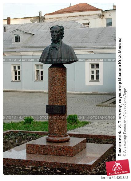 Купить памятники москва ф купить памятник екатеринбург хабаровск