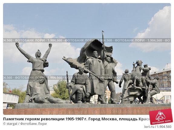 Купить памятники москва у метро памятник хоккеистам в ярославле фото