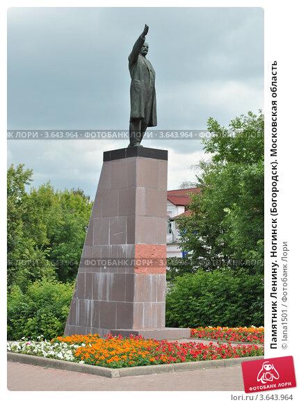 Купить памятник московская область гранитные памятники москва белая церковь