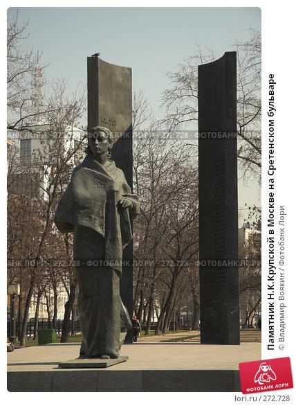 Памятник Н.К.Крупской в Москве на Сретенском бульваре, фото № 272728, снято 29 марта 2007 г. (c) Владимир Воякин / Фотобанк Лори