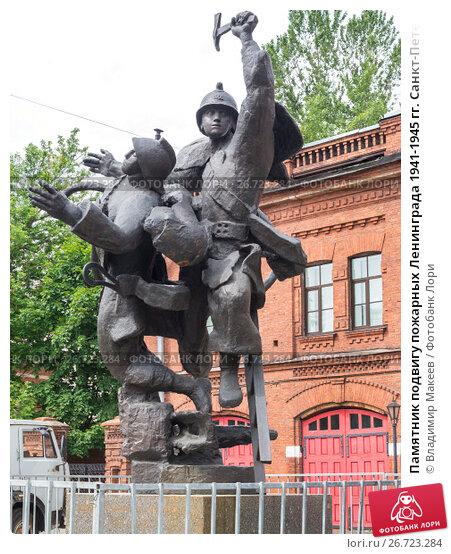 Купить памятник санкт петербург установка памятника из гранита цена