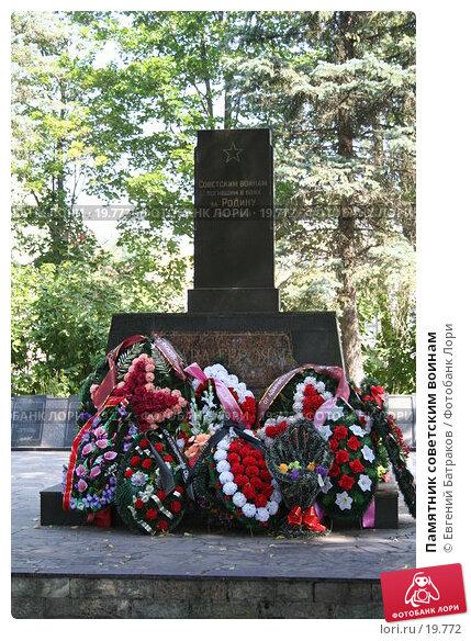 Памятник советским воинам, фото № 19772, снято 7 августа 2006 г. (c) Евгений Батраков / Фотобанк Лори
