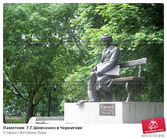 Памятник  Т.Г.Шевченко в Чернигове, фото № 61816, снято 1 июня 2007 г. (c) Sanna / Фотобанк Лори