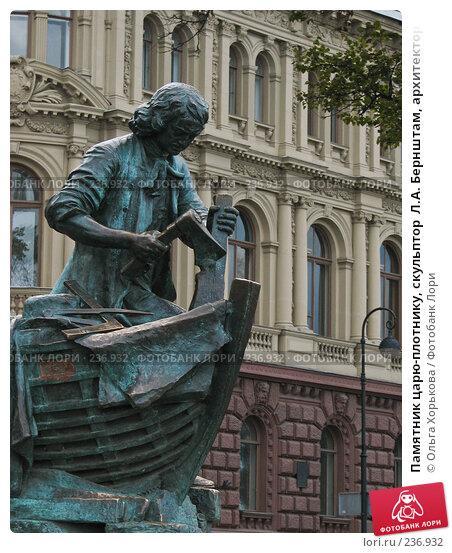 Заказать памятник спб Восточный памятники липецк цена самара