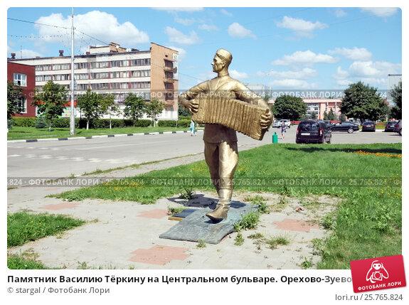 Где можно заказать памятник с Орехово-Зуево памятники из гранита самара тольятти