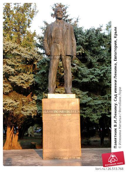 Купить памятник ленина недорогие памятники ярославля новосибирск