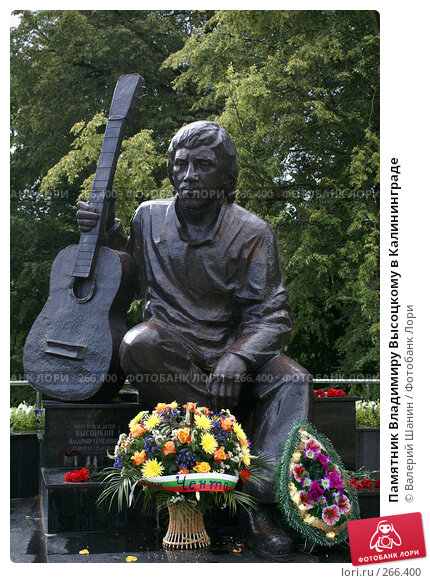 Памятник Владимиру Высоцкому в Калининграде, фото № 266400, снято 31 июля 2007 г. (c) Валерий Шанин / Фотобанк Лори
