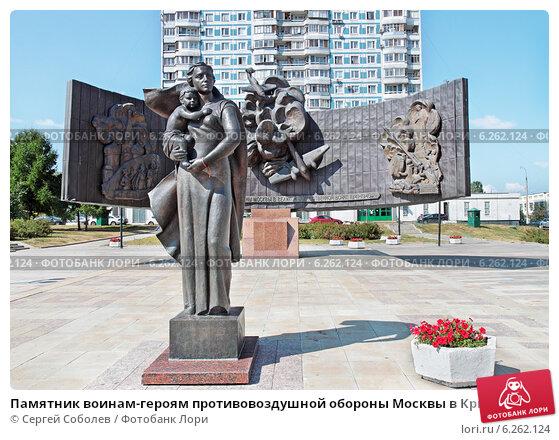 Памятник в москве великой отечественной дешевые красивые памятники из гранита дешевые