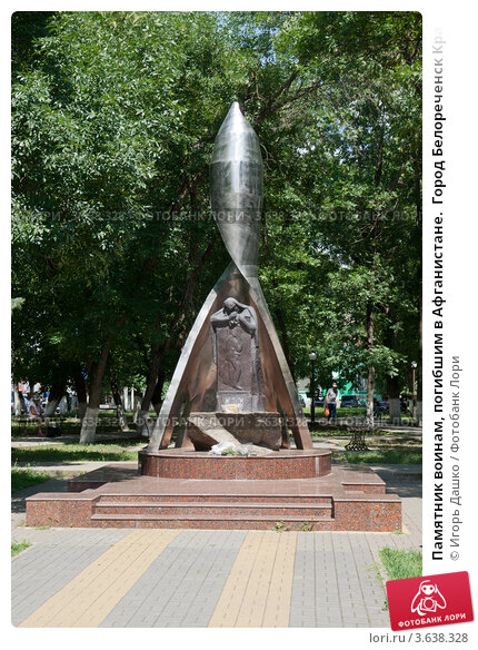Купить памятник в белореченске сколько стоит благоустройство могилы