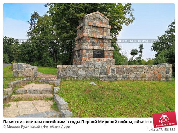 Озерск знакомства калининградская область