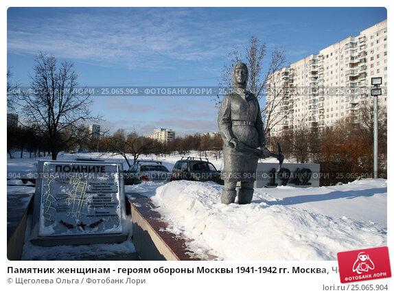 Купить памятник москва у женщин надгробные плиты и памятники Пролетарская