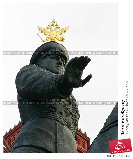 Памятник Жукову, фото № 120464, снято 27 марта 2005 г. (c) Vasily Smirnov / Фотобанк Лори