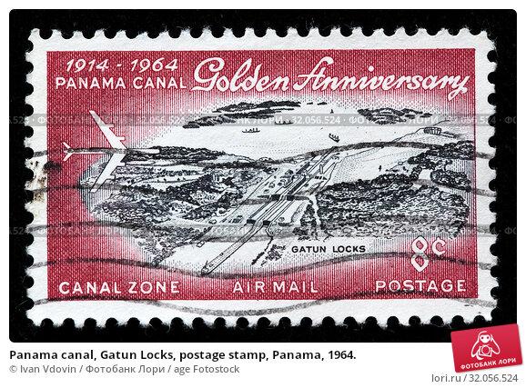 Panama canal, Gatun Locks, postage stamp, Panama, 1964. (2010 год). Редакционное фото, фотограф Ivan Vdovin / age Fotostock / Фотобанк Лори