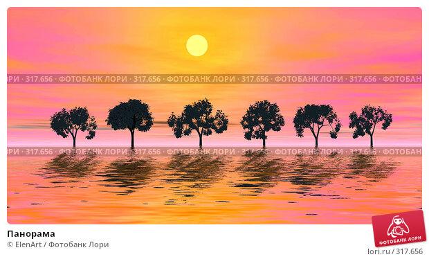 Купить «Панорама», иллюстрация № 317656 (c) ElenArt / Фотобанк Лори