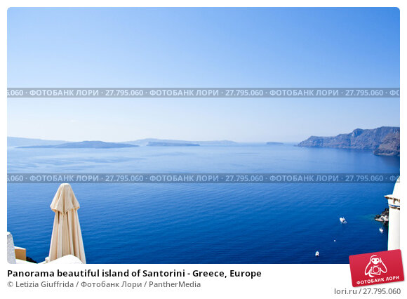 Купить «Panorama beautiful island of Santorini - Greece, Europe», фото № 27795060, снято 17 октября 2018 г. (c) PantherMedia / Фотобанк Лори