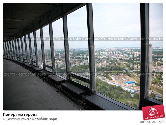 Панорама города, фото № 260776, снято 21 апреля 2017 г. (c) Losevsky Pavel / Фотобанк Лори
