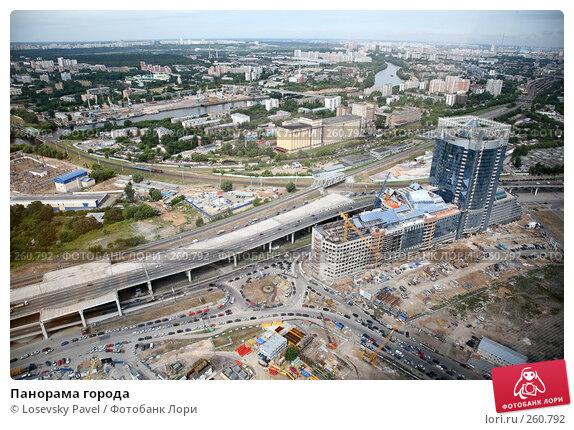 Панорама города, фото № 260792, снято 23 августа 2017 г. (c) Losevsky Pavel / Фотобанк Лори