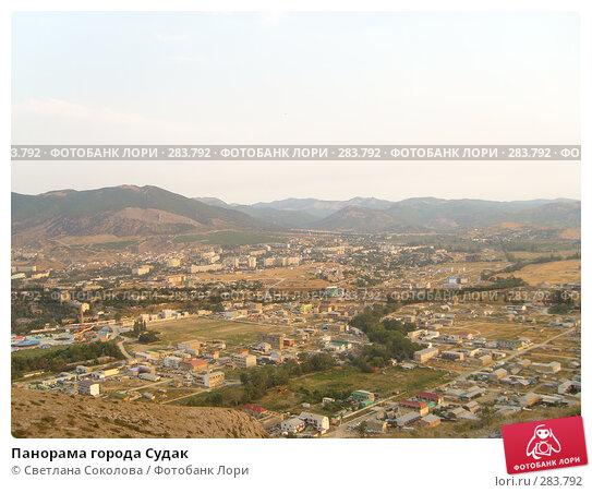 Купить «Панорама города Судак», фото № 283792, снято 26 июля 2007 г. (c) Светлана Соколова / Фотобанк Лори