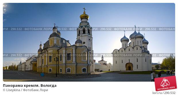 Панорама кремля. Вологда, фото № 290532, снято 24 июля 2017 г. (c) Liseykina / Фотобанк Лори